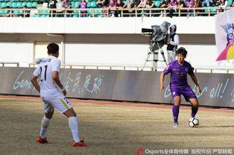 [足协杯]黑龙江FC1-2贵州恒丰