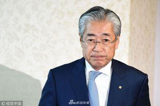 日本奥委会主席东京出席会议