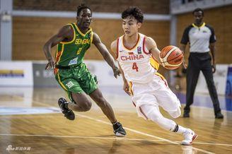 U19世青赛:中国73-90塞内加尔
