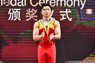 男子吊环决赛颁奖仪式