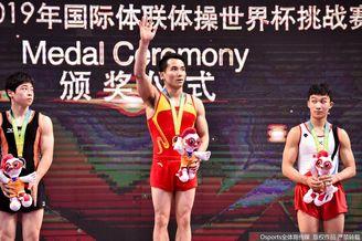 男子自由体操决赛颁奖仪式