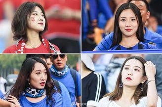 中超看台南北女球迷集锦
