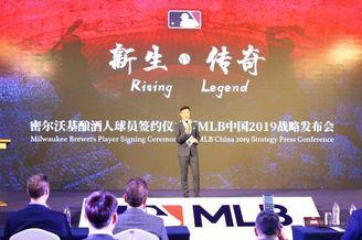 密尔沃基酿酒人签约中国棒球手
