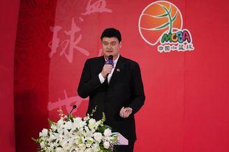 姚明出席男篮世界杯活动