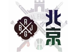 超级炫酷!9队CBA新logo动图版