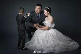 韩德君夫妇婚纱照曝光