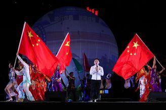 第30届世界大学生运动会闭幕