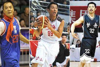 这些明星也打篮球