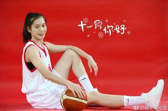 女篮新一代女神是她