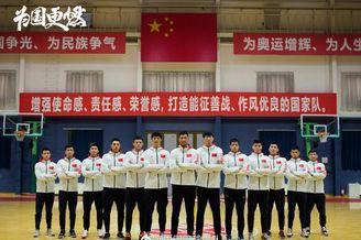中国男篮内部出征仪式