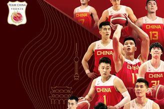 中国男篮世界杯12人名单出炉