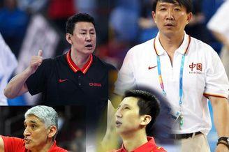 盘点中国男篮历任主教练