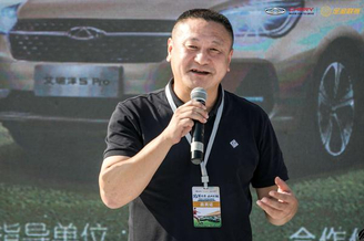 前国足队长马明宇现身足金联赛