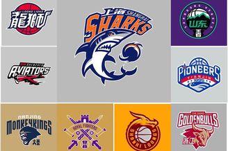 新赛季 新logo 哪支球队最炫酷