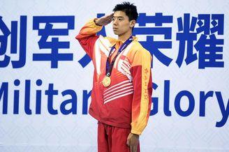 男子400米自由泳季新杰夺冠