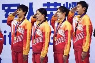 军运会女子4×200自中国队夺冠