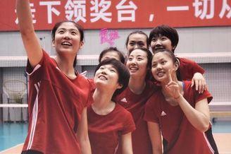 中国女排集训收官大玩自拍