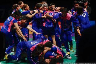 苏杯韩国夺冠疯狂庆祝