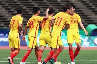 U23亚锦赛预赛-中国2-0菲律宾