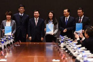 北京冬奥组委运动员委员会成立