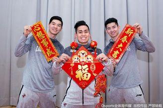 广州队欢乐拜年