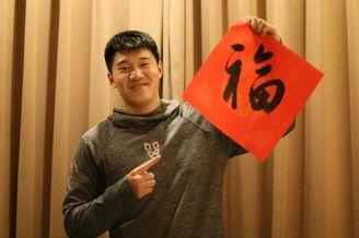 八一男篮预祝球迷新春快乐!