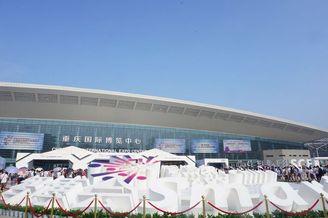 聚焦2018中国国际智能产业博览会