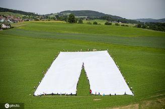 世界最大裤子亮相瑞士