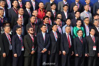 中国IT领袖峰会召开:大佬云集