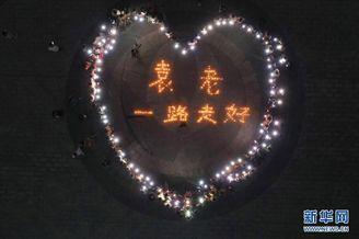 湖南衡阳:大学生点亮烛光送别袁隆平院士