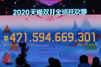 双11天猫总交易额达4982亿元 京东下单金额超2715亿元