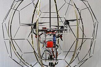 会飞的圆球形屏幕:空中显广告