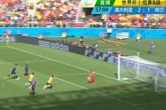 进球视频-荷兰新星精妙直塞 范佩西反越位爆射