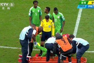 视频-尼日利亚主力中卫伤退 土超老将雅博入替
