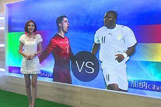 视频-清扬冠军速递第15期 C罗遗憾告别世界杯