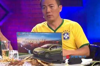 《老黄够趴体》 老黄:巴西竟出现如此大的疏漏