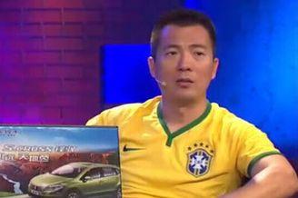 《老黄够趴体》老黄数次尖叫 加时神预言巴西晋级
