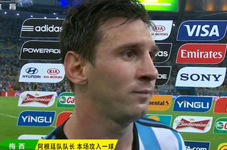 视频-赛后采访梅西:进球对我来说非常重要