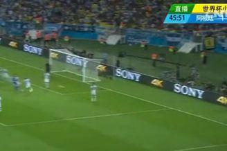 视频录播-世界杯F组小组赛 阿根廷vs波黑下半场