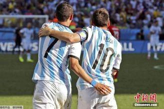 24年后阿根廷再次被双星拯救 低迷伊瓜因更像流星