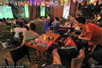 加加加加加时世界杯!中国球迷累啊 直接上班去!