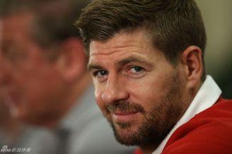 英媒抨击杰拉德:一切问题根源 他就不该进英格兰队