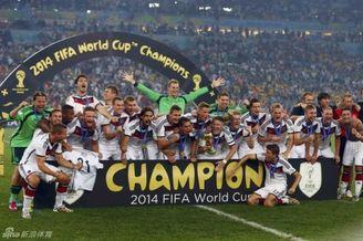 24年轮回!冠军天注定? 德国复刻巴西意大利轨迹
