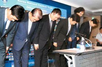 韩国足协为世界杯惨败道歉 许丁茂跟随洪明甫辞职