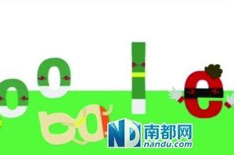 """谷歌涂鸦跟罗本学""""跳水"""" 微软小冰是C罗脑残粉"""