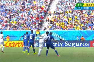 FIFA宣布调查苏亚雷斯咬人 曝最重恐遭2年全球禁赛