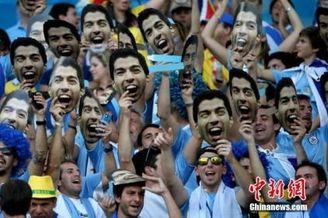 乌拉圭球迷戴苏神面具 效仿咬人