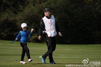 刘国梁高尔夫球场当女儿球童