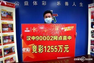 1竞彩神单中8442万巨奖