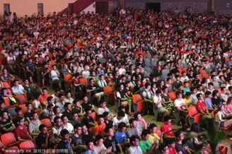 高清图-深圳大学开放场地观世界杯